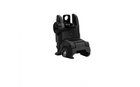 2110000706531_16716_1_mbus_2_rear_backup_sight_magpul_5f2b4a8b.png